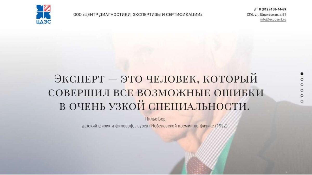(c) Exposert.ru